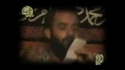 هلالی:مداحی بسیار زیبای عربی و فارسی قدیمی در مدح امام علی