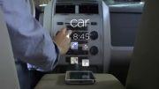 تماشا کنید: اپلیکیشن COVER  با بررسی موقعیت مکانی و زمانی شم