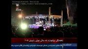 لحظه ورود ناصر رزازی نورباران شد