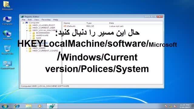 چگونه در هنگام شروع به کار ویندوز سیستم به ما متنی نشان