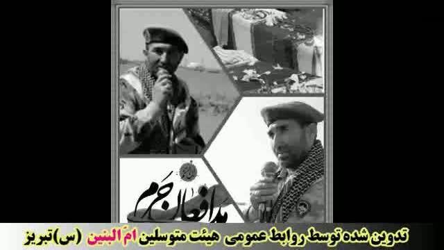 کلیپ شهید حاج عباس عبدالهی مدافع حرم