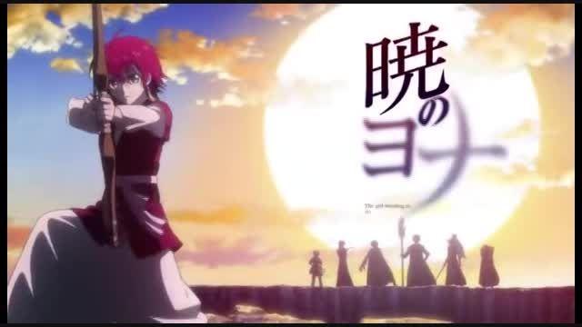 تیتراژ انیمه Akatsuki no yona