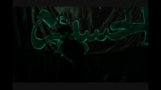 یه اسم زیبائیه...شور(حاج میلاد ایزدیار)