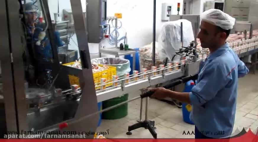 واترجت - کارواش صنعتی - شستشوی فشار قوی