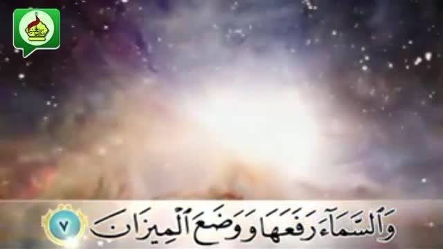 کلام شنیدنی از قرآن حتما ببینید بسیار تاثیر گذار..!