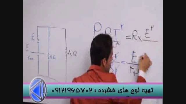 حل تست های فیزیک با مدرس تکنیکی مهندس مسعودی