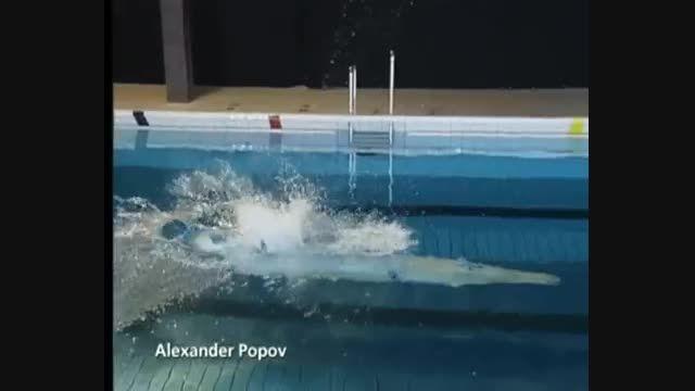 فیلم کامل آموزش شنا ازمقدماتی تاپیشرفته(دوبله به فارسی)