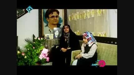 خاطره آرمیتا دختر شهید رضایی نژاد؛ شهید هسته ای