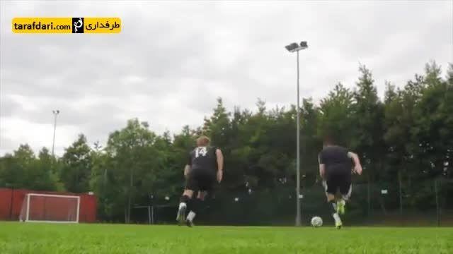 فوتبال نمایشی (10) - دریبل های دیوانه وار
