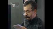 دم شب دوم محرم 93 - حاج محمود کریمی
