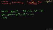 تابع ریاضی ۱۱ - مثال از ترکیب توابع ۲