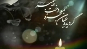 شهادت ام ابیها فاطمه الزهرا (س) تسلیت باد ...