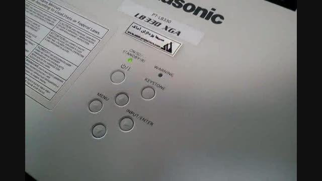 دیتا پروژکتور پاناسونیک مدل LB330