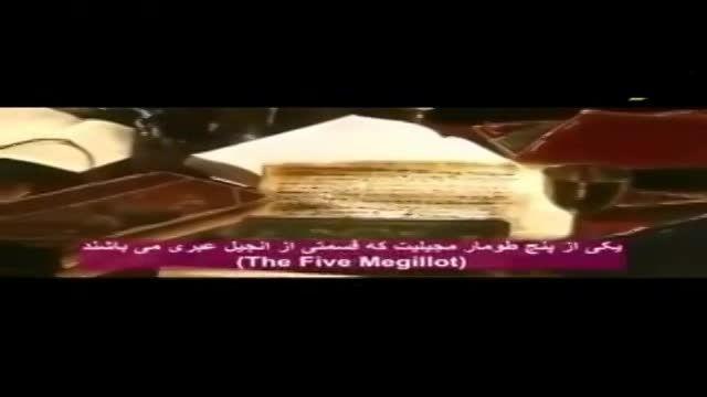نام محمد(ص)را در تورات و انجیل امروزی