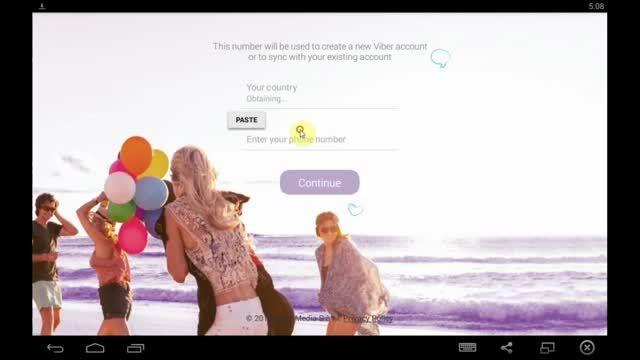 نرم افزار ساخت خط مجازی اتوماتیک وایبر