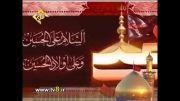 روضه حضرت قاسم علیه السلام