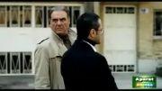 فیلم گناهکاران قسمت/ پایانی