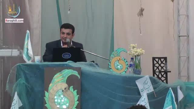 سخنرانی استاد رائفی پور در جشن آغاز عهد