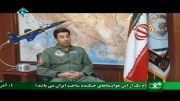 جنگنده بمب افکن ایران چگونه ساخته شد....