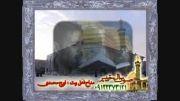لای لای گل نازیم بالا از ایرج محمدی.مداحی آذری