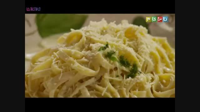 سس ایتالیایی_طرز تهیه آشپزی+فیلم کلیپ #گلچین صفاسا