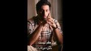 آهنگ این حقم نیست از احسان خواجه امیری
