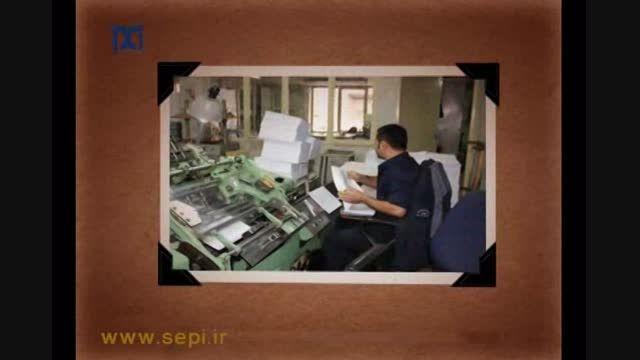 تور تخصصی چاپ-چاپخانه روزنامه رسمی با کارشناسی گرافیک