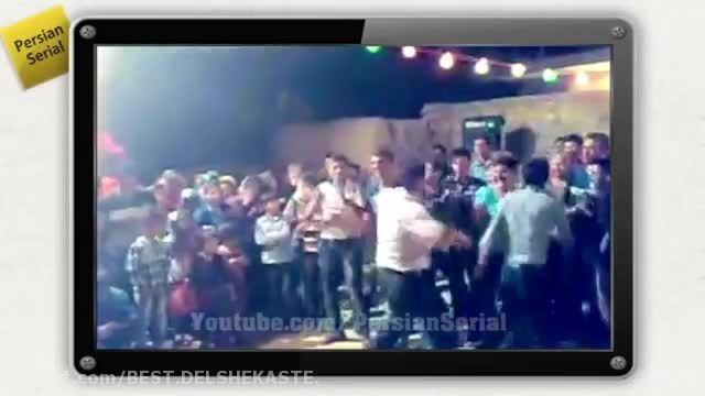 رقص جالب | کلیپ های جالب و خنده دار ایرانی