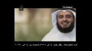 مشاری بن راشد العفاسی حتما ببینید واقعا زیباست