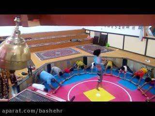 زورخانه ی علی بن ابیطالب (ع) نیروگاه اتمی بوشهر