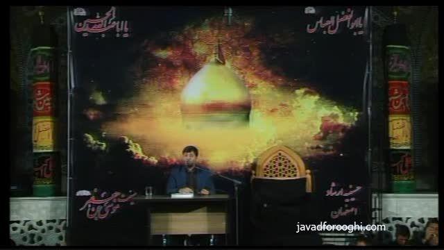 مواظبت از قلب از دیدگاه قرآن (5 از 5)