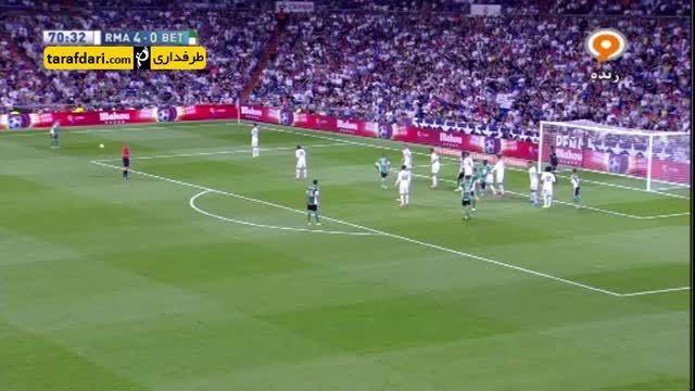 خلاصه بازی رئال مادرید 5-0 رئال بتیس