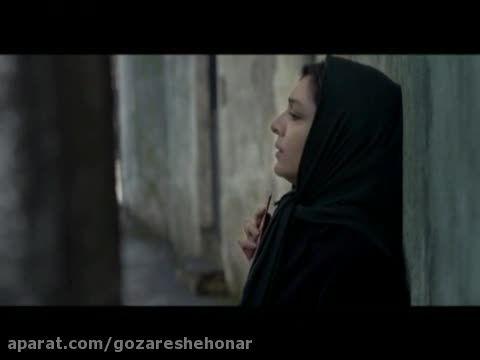 فیلم سینمایی ناهید / آیدا پناهنده