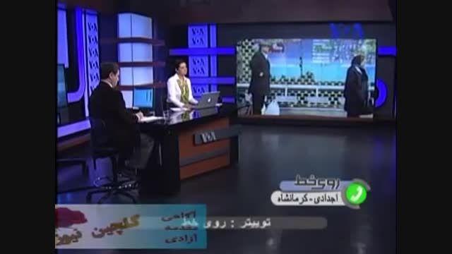سر به سر گذاشتن مجری صدای امریکا توسط یک ایرانی