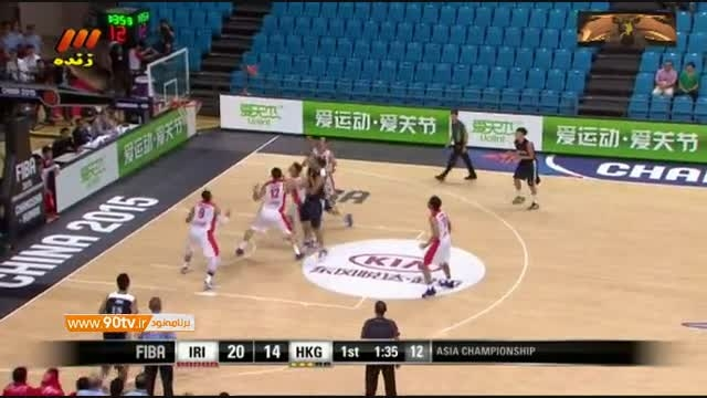 بسکتبال جام ملتهای آسیا ۲۰۱۵: ایران ۱۱۱-۵۶ هنگ کنگ