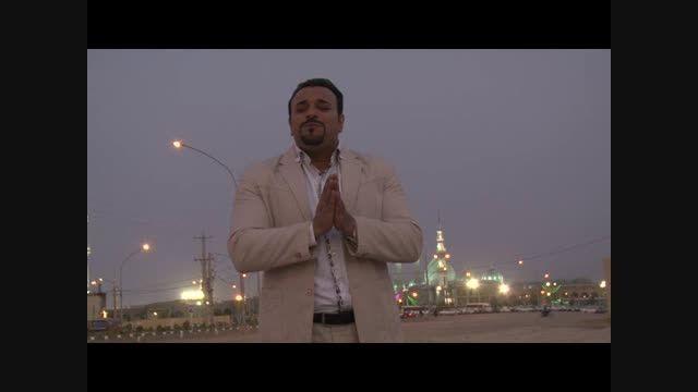 غروب جمعه ها - خواننده: ابوالفضل شاه جوان