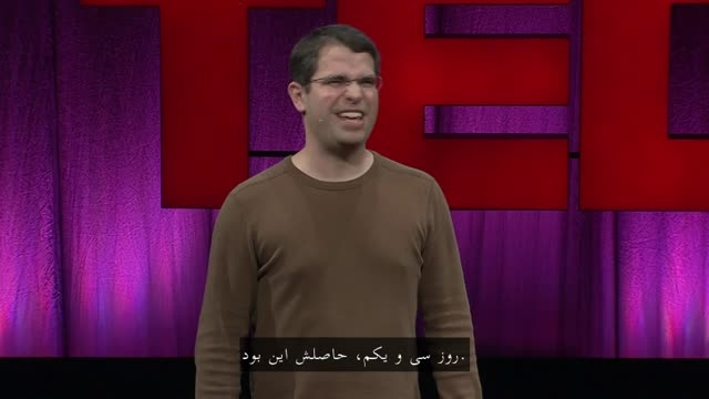 چالشهای 30 روزه - Matt Cutts: Try something new for 30