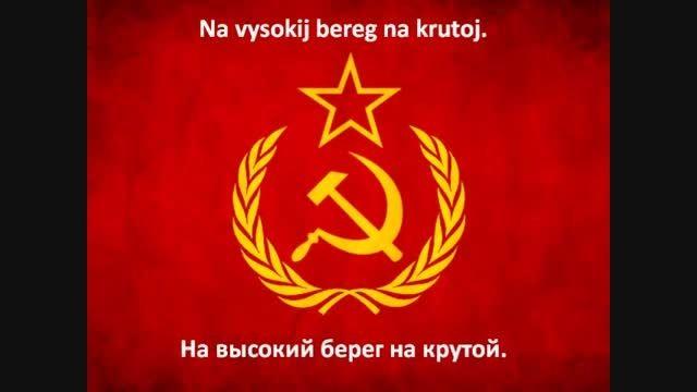 """ترانه""""کاتیوشا"""" اجرای گروه کر ارتش سرخ."""