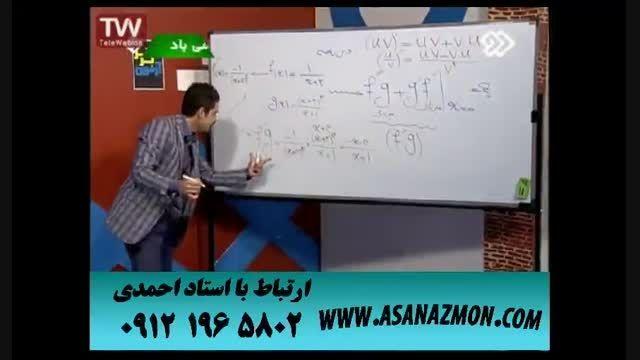 آموزش تکنیکی درس ریاضی توسط برترین استاد ایران کنکور ۶