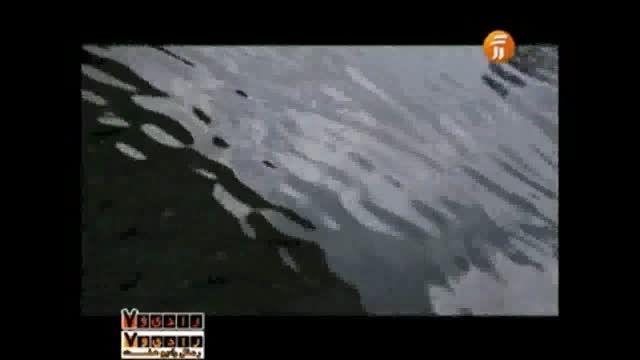 نماهنگ ماه و ماهی ِ حجت اشرف زاده