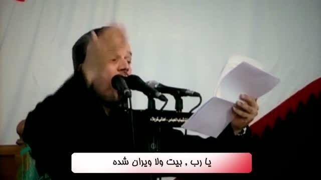 مداحی حاج  ملا باسم کربلایی به نام  نفسم مشتاق - فارسی