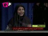 بعد سوال چالشی از احمدی نژاد (این خانم به چه کسی چشمک میزند ؟!  (دقیقه 1 و 50