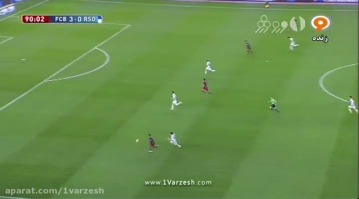 بارسلونا 4-0 رئال سوسیداد