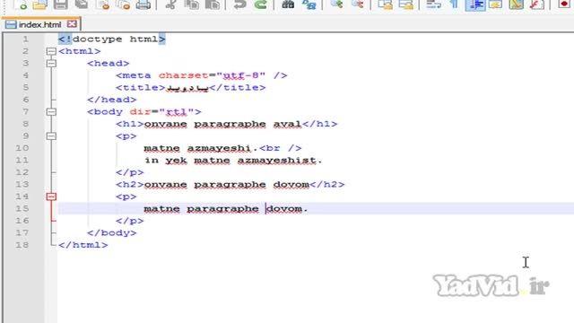 آموزش html و css مقدماتی yadvid.ir - جلسه پنجم