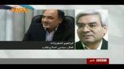 وادادگی اصلاحطلبان در مصاحبه با بی بی سی فارسی