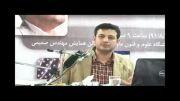 استاد رائفی پور - ایران و غرب (2)