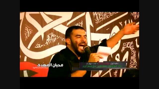 شور حاج حسین آذری. محرم94. مابه اربابمون اعتقاد داریم