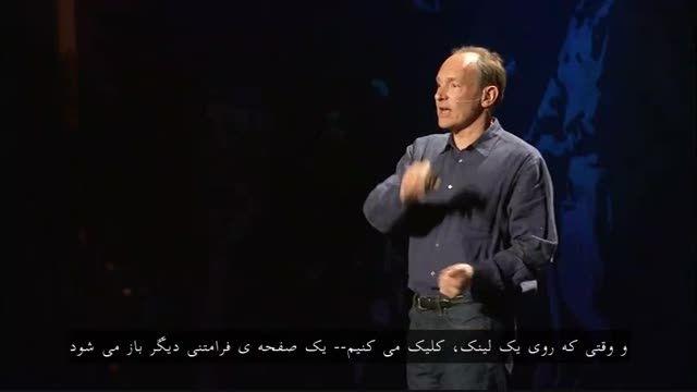 سخنرانی اول مخترع اینترنت در رابطه با داده باز در تد