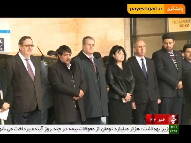 نمایشگاه ایران در تاجیکستان آغاز به کار کرد