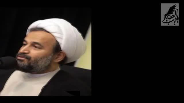 چرا آمریکانمی گوید امام خمینی؟چرا می گویدآیت الله خمینی